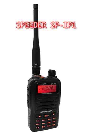SPEEDER รุ่น SP-IP1