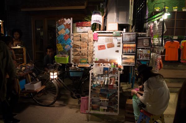 Postcard-Chiangkan