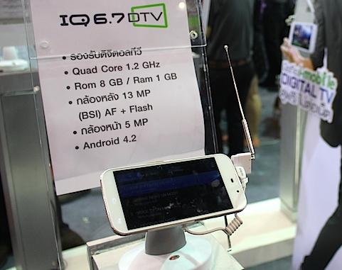 DTV Smart Phone