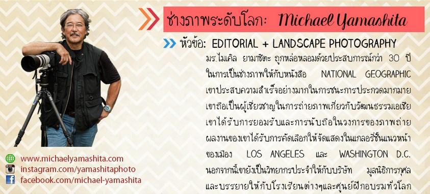 pad-thai-2014-2