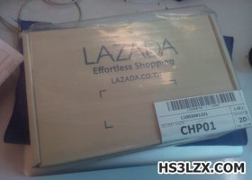 shopping-with-lazada-03