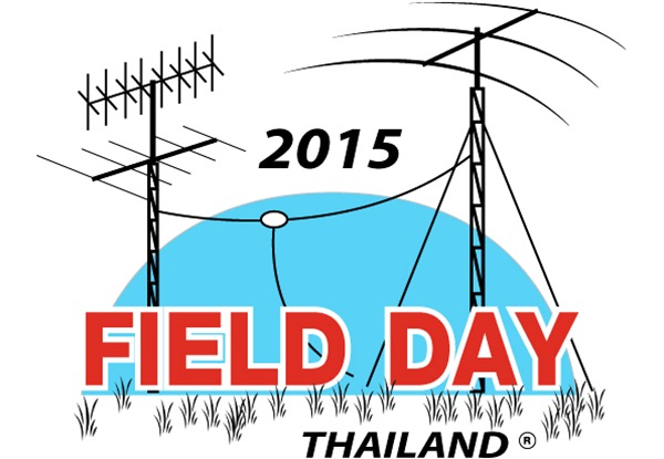 Thailand Field Day Contest 2015 รับสมัครแข่งขันแล้ว