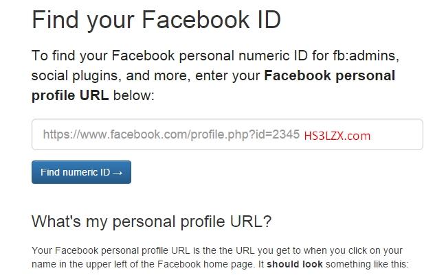 วิธีดู Facebook ID